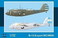 アズール1/72 航空機モデルB-10 爆撃機 輸出型 WC/WAN