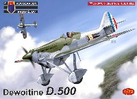デボワチン D.500 フランス