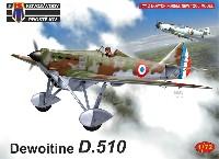 デボワチン D.510 フランス