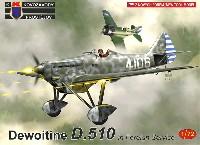 デボワチン D.510 海外仕様