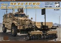 M1235 マックス プロ ダッシュ w/SPARK 2 マインローラー