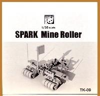 SPARK マインローラー (地雷処理装置)