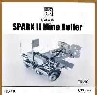 SPARK 2 マインローラー (地雷処理装置)