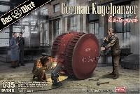 ドイツ クーゲルパンツァー 2キットセット