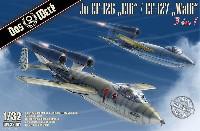Ju EF-126 エリ / EF-127 ウォーリー 3in1