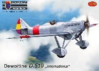ドボワチン D.510 インターナショナル