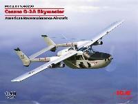 セスナ O-2A スカイマスター