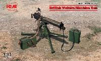 イギリス ヴィッカース重機関銃