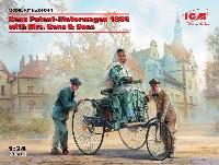 ベンツ パテント モトールヴァーゲン 1886 w/Mrs.ベンツ & サンズ
