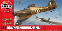 ホーカー ハリケーン Mk.1