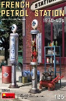 フランス 給油所 1930-40年代