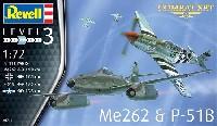 コンバットセット Me262 & P-51B
