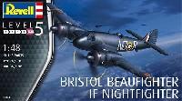 ブリストル ボーファイター 1F ナイトファイター