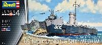 アメリカ海軍 LSM (ボフォース40mm機関砲)