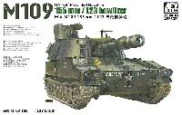 AFV CLUB1/35 AFV シリーズM109 155mm/L23 自走榴弾砲