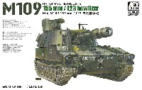 M109 155mm/L23 自走榴弾砲