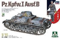 ドイツ 1号戦車 B型