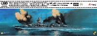 ドイツ海軍 戦艦 グナイゼナウ