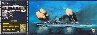 フライホーク1/700 艦船ドイツ海軍 戦艦 グナイゼナウ 1940 豪華版