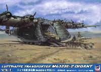 ドイツ空軍 輸送機 Me323E-2 ギガント 2号戦車F型、Sd.Kfz.250 ハーフトラック 各1両付き