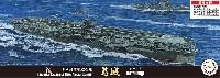 日本海軍 航空母艦 葛城 特別仕様 艦載機51機付属