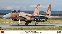 F-15DJ イーグル アグレッサー デザートスキーム