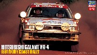 ハセガワ1/24 自動車 限定生産三菱 ギャラン VR-4 1991 アイボリーコーストラリー