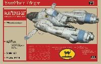 反重力装甲戦闘機 Pkf.85 ファルケ ボマーキャット