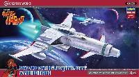 スペースウルフ SW-190 対マゾーン戦 w/有紀螢フィギュア (キャプテンハーロック)