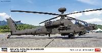 ハセガワ1/48 飛行機 限定生産AH-64E アパッチ ガーディアン 韓国陸軍