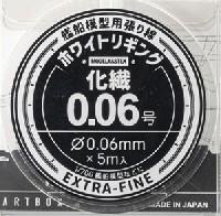 モデルカステンモデルカステン マテリアルホワイトリギング 化繊 0.06号 (0.06mm×5m)