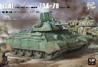 ソビエト中戦車 T-34/76 112工場製 2in1