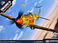 トマホーク Mk.2B 北アフリカ戦線
