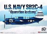 アメリカ海軍 SB2C-4 ヘルダイバー アイスバーグ作戦