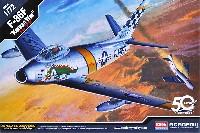F-86F セイバー 朝鮮戦争