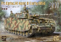 ドイツ 4号戦車 H型 初期/中期型 2in1