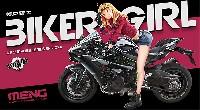 MENG-MODELサプライ シリーズバイクガール