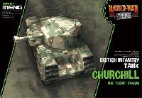 MENG-MODELWORLD WAR TOONSイギリス 歩兵戦車 チャーチル