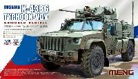 ロシア K-4386 タイフーン VDV 装輪装甲車