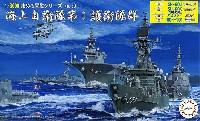 フジミ集める軍艦シリーズ海上自衛隊 第1護衛隊群 艦載ヘリ付き (SH-60J/K、オスプレイ、MCH-101)