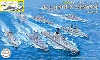 フジミ集める軍艦シリーズ海上自衛隊 第3護衛隊群 1998年 たちかぜ/SH-60J 艦載ヘリ付き