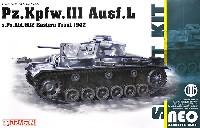 ドイツ 3号戦車 L型 第502重戦車大隊 レニングラード 1942/43 NEOスマートキット
