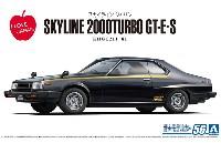 ニッサン KHGC211 スカイライン HT 2000 ターボ GT-E・S '81