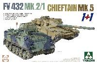 タコム1/72 ミリタリーFV432 Mk.2/1 +  チーフテン Mk.5