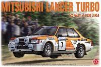NuNu1/24 レーシングシリーズ三菱 ランサー ターボ 1982 1000湖ラリー