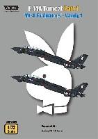 F-14A トムキャット Part 1 VX-4 エヴァリュエイーターズ ヴァンディ 1 (アカデミー用)