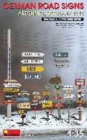 ドイツ 道路標識 アルデンヌ、ドイツ 1945