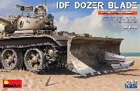 IDF ドーザブレード