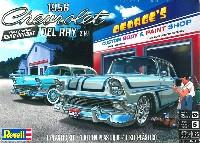 1956 シェビー デル レイ 2in1