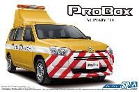 トヨタ NCP160V プロボックス '14 道路パトロールカー
